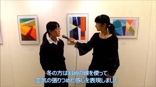 公益財団法人明石文化国際創生財団 人気動画 3