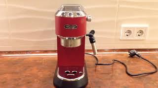 Кофеварка Delonghi 685 первое включение
