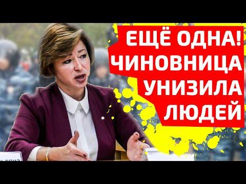 Вот почему НАС СЧИТАЮТ БЫДЛОМ! Чиновница из Башкирии назвала пособия по безработице Халявой!