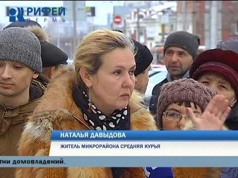 Жители Перми просят продлить закон о бесплатной приватизации земли