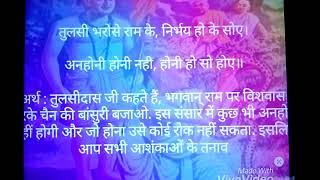 Bade badai Na kare dohe  with lyrics  - YouTube