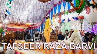 Ali Maula Ali Maula   Tafseer Raza Barvi   Technical Awaaz