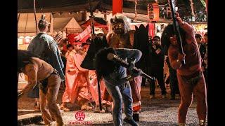 吉田神社 節分 追儺式