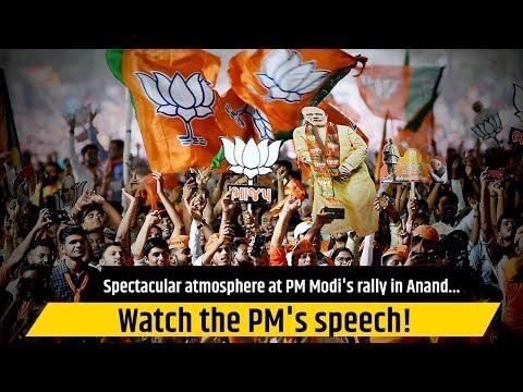 PM Modi addresses Public Meeting at Anand, Gujarat