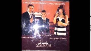 اغاني حصرية هيدي هيدي جوليانا جندو تحميل MP3
