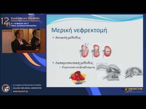 Η λοσαρτάνη κλινικές μελέτες