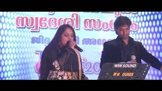 Hogaya Hai Tujhko Tho Pyar Sajna(Live)