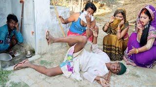 चिरकुट बाबा पाद कर के किया लैट्रिनग खराब दो पतोह हुई बिहोस फिर क्या हुआ Khesari2,Bedy Comedy Video