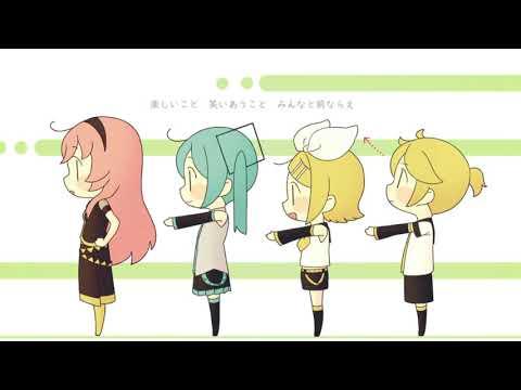 【初音ミク・音街ウナ】まえならえ!【オリジナル】/【Miku Hatsune・Una Otomachi】Fall in line!【Original】