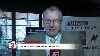 Емисия новини на 19.01.2019 г. по Канал 3 в 19:00 часа