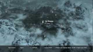 The Elder Scrolls V:Skyrim-Секреты,разное Часть 1