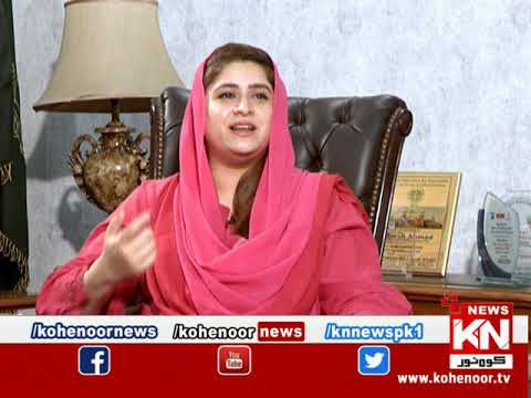 Dialogue With Dr Nabiha Ali Khan 17 October 2020 | Kohenoor News Pakistan