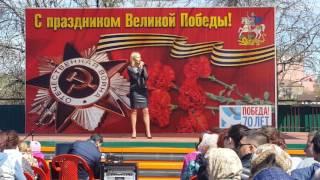 Екатерина Белозёрова - Помни, не забывай
