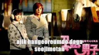Stand By Me With Lyrics ( Boys Over Flowers Theme Song)