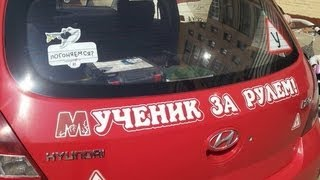 Надписи на авто | Inscriptions on the car. Part 3. Fhotoclip. wmv