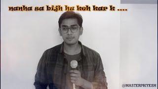 """""""nanha sa beej hu....""""Motivational Quotes   Positive Attitude   Best Hindi Shayari  Status Video"""