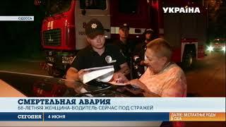 ДТП в Одессе: жители города перекрыли дорогу, а вторая жертва аварии умерла в больнице