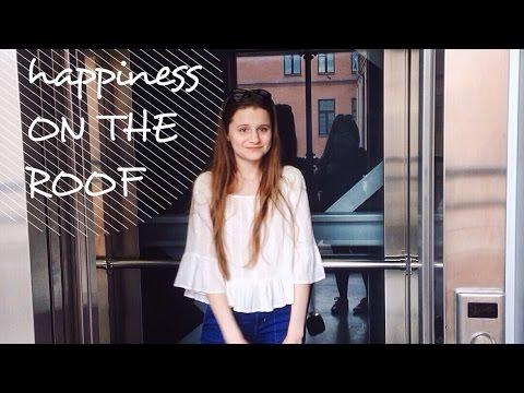 С чего начинается счастье книга скачать