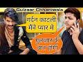 GULZAAR CHHANIWALA - BHAGAT ( Full Song ) | Latest Haryanvi Song 2020 Gulzaar