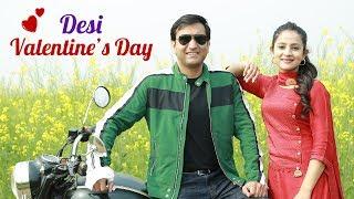 Desi Couple On Valentine's Day   | Lalit Shokeen Films |
