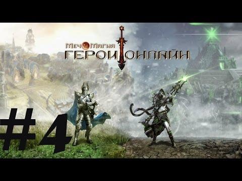 Карты для героев меча и магии вихри войны скачать торрент