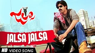 Jalsa Title Video Song || Jalsa Telugu Movie || Pawan Kalyan , Ileana