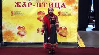 """Студенческий театр реконструкции костюма """"ВЕРВИЦА"""" на выставке Жар-птица 2016"""