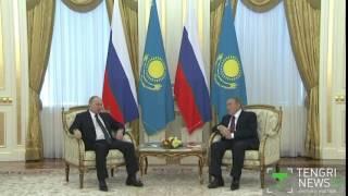 Путин Назарбаеву- Казахстан для нас один из самых близких союзников.
