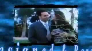 تحميل اغاني Facebook مقاطع فيديو من ملامح للانتاج الفنى حبيبي الغالي وائل هشام MP3