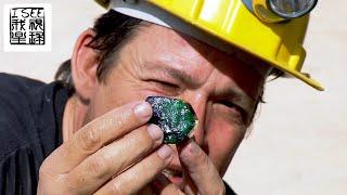 巴西价值连城的祖母绿宝石开采及首饰制作 矿工偷石头是公开秘密