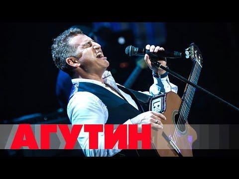 Леонид Агутин - Юбилейный концерт 45 в Crocus City Hall онлайн видео