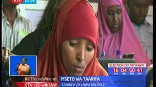 Mseto wa Taarifa : Taarifa za hapa na pale 2017/22/07