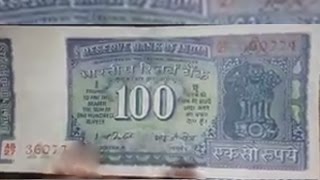 100 Rupees New Note