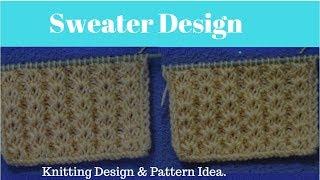 Mens Sweater Designs India मफत ऑनलइन वडय