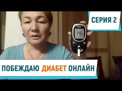 Кръвен тест за захар 63
