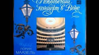 """Johann Strauss. """"Wiener Blut"""" Op. 378 (Vienna Philharmonic, conductor Lorin Maazel, New Year 1980)"""