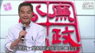 【短片】 【有聲專欄】屈穎妍-5000萬的刺青