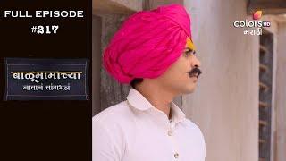 Chandragupta Maurya - Ep 105 - Full Episode - 9th April