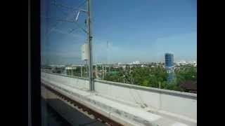 A Ride Through The Lat Krabang Curve On A City Line Set And Appoach To Suvarnabhumi.