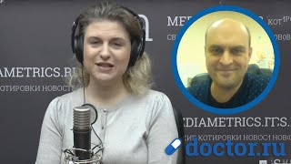 Оториноларингология с доктором Осипенко. Аденоиды и тонзиллит у детей