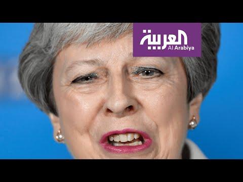 العرب اليوم - شاهد: انهيار محادثات