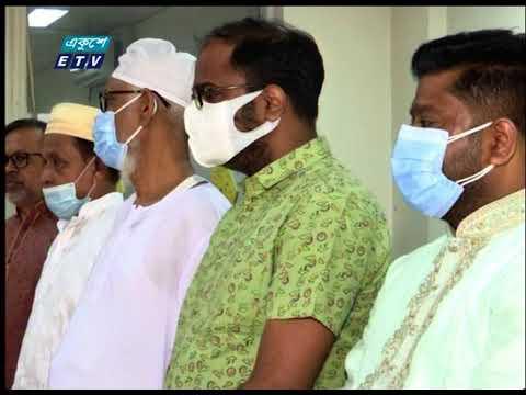 06 PM News || সন্ধ্যা ০৬টার সংবাদ || 21 July 2021 || ETV News