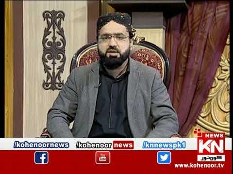 Istakhara 06 January 2021 | Kohenoor News Pakistan