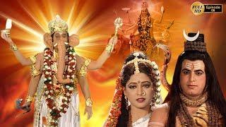 Episode 8 || Shree Ganesh