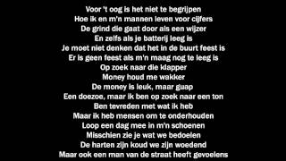 Sevn Alias Ft GLOWINTHEDARK - Weg Van Alle Stress (Lyrics)
