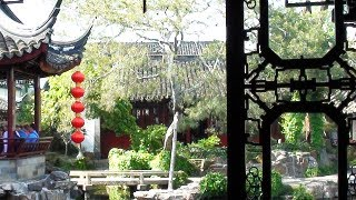 Video : China : Some scenes from the gardens of SuZhou 苏州 old town