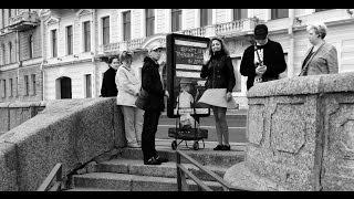 "Vésna Jazz Band - ""The Chicken"" (Pee Wee Ellis)"