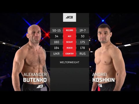 ACA 123: Александр Бутенко vs. Андрей Кошкин – Video