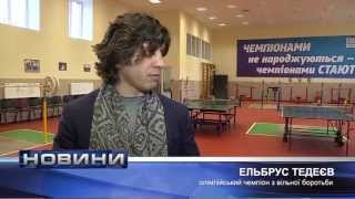 Церемонія закриття Чемпіонату України з важкої атлетики
