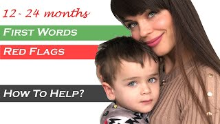 Toddler Speech Development | How To Help 1 Year Old To Talk